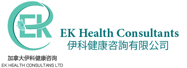 EK Health Consultants