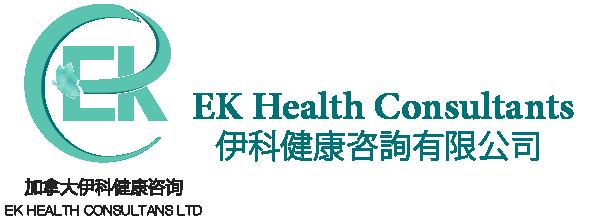 EK Health Consultants